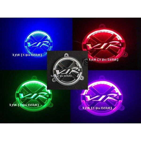LFM-VJR獨特3D雷射雕刻LED風扇外蓋~VJR110/VJR125/Many125/魅力/Many110