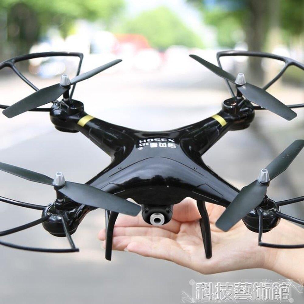無人機航拍高清專業 四軸飛行器戰斗航模型 遙控飛機直升玩具兒童  領券下定更優惠
