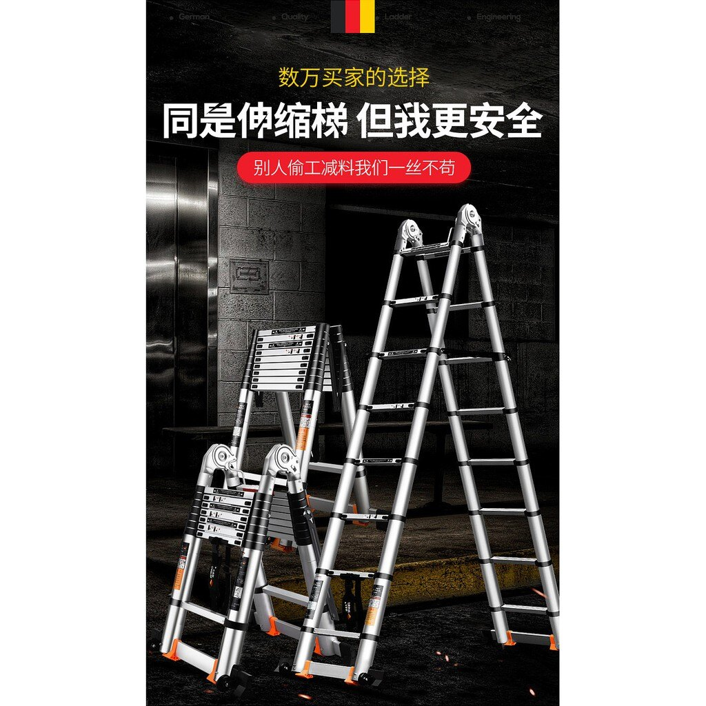 伸縮梯子人字梯鋁合金加厚工程折疊梯 家用多功能升降樓梯 ATF