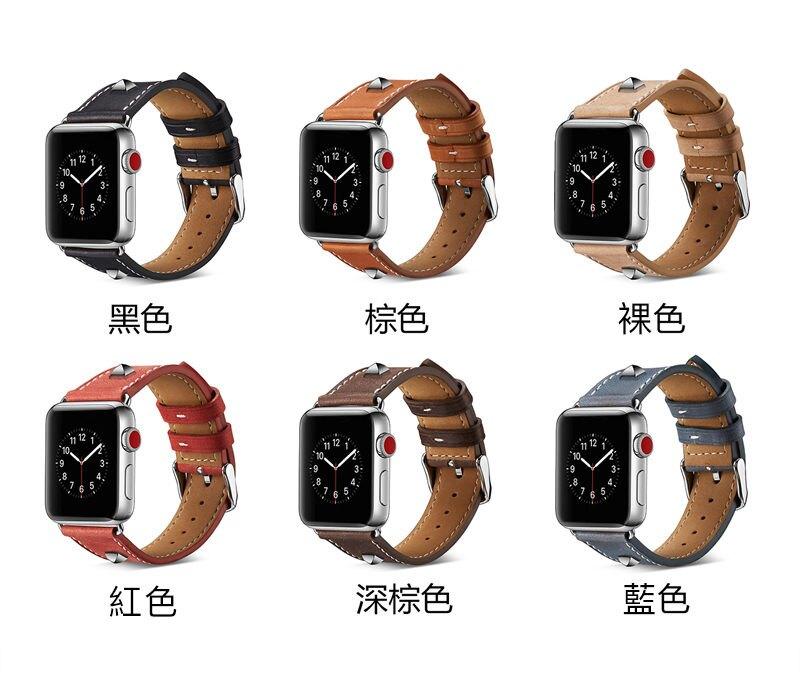 【APP下單滿799折100】Apple Watch 真皮搖滾卯釘錶帶 蘋果手錶 1/2/3/4代 38 40 42 44mm
