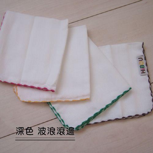 HIBOU 純棉雙面紗布巾(四入)★愛兒麗婦幼用品★