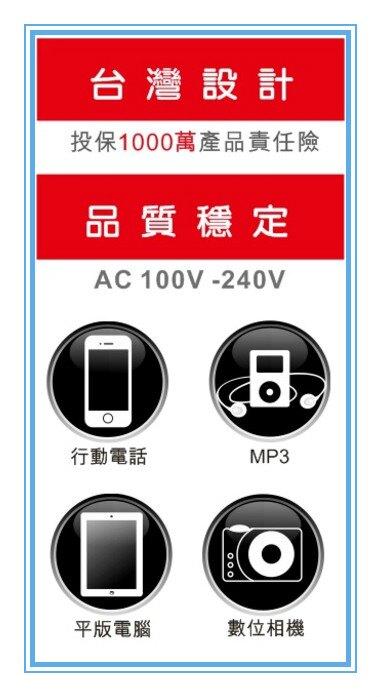 充電器 團購價 KINYO-AC轉USB充電器 國際通用電壓/家用/旅行/電壓穩定/手機/相機/平板/筆電/電腦