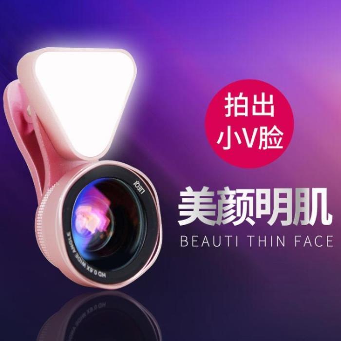 補光燈 廣角手機鏡頭小型直播補光燈美顏嫩膚瘦臉自拍外接通用單反拍照抖音神器道