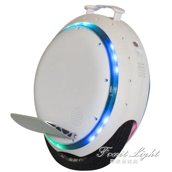 電動獨輪車智慧自平衡車成人思維火星代步車單輪電瓶車兒童風火輪