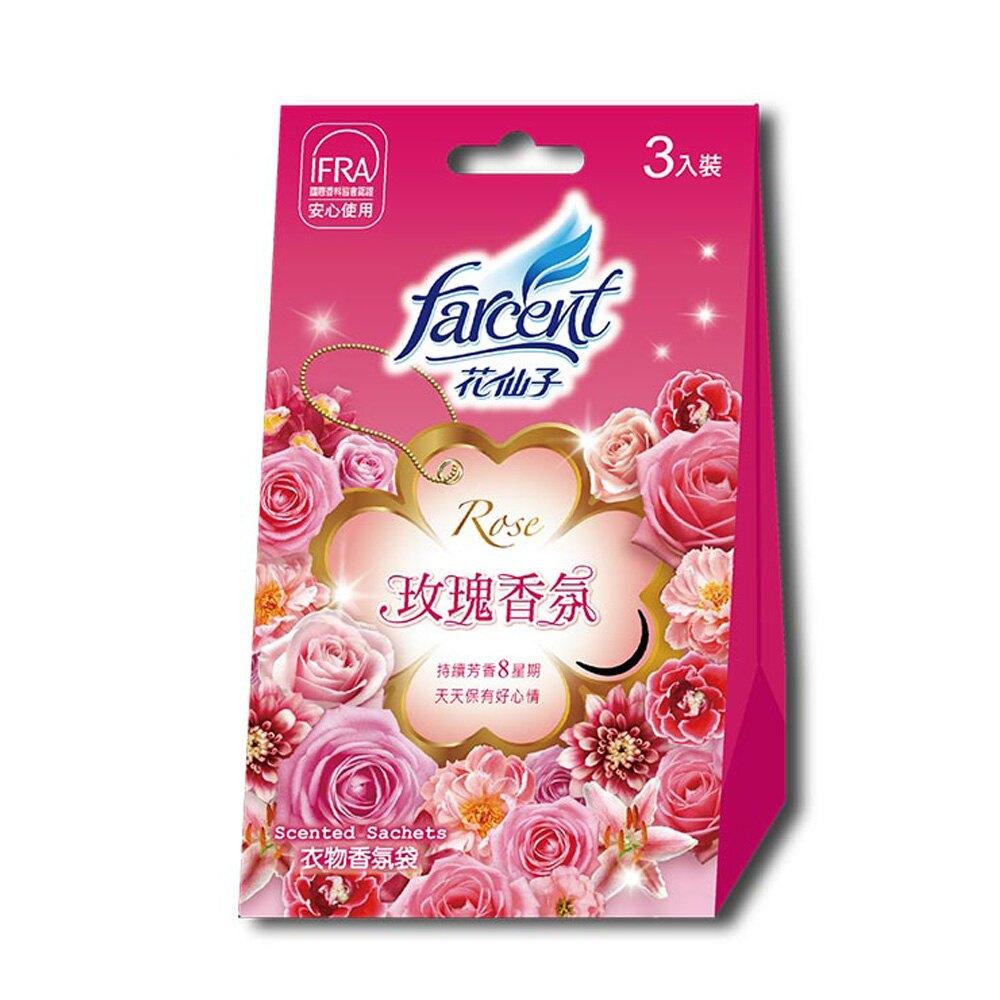 花仙子 衣物香氛袋(3入/組)-玫瑰香氛