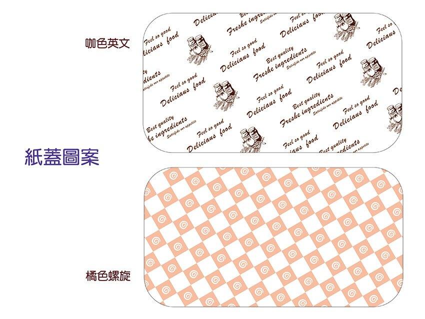 【440】鋁箔容器、錫箔、焗烤盒、方形鋁箔(125pcs/包)(鋁紙蓋選配)