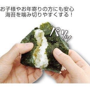 日本品牌【Arnest】海苔打洞器 A-76712