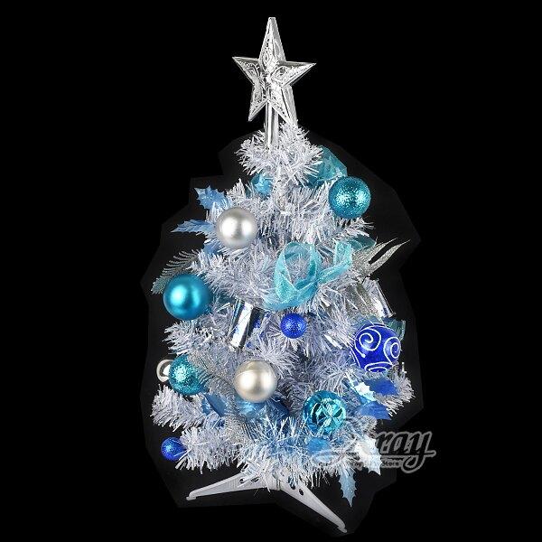 2尺漾彩聖誕樹組-銀藍,銀色聖誕樹/成品樹/聖誕佈置/聖誕燈/會場佈置/聖誕材料包/裝飾樹/成品樹/小樹,X射線【X476772】