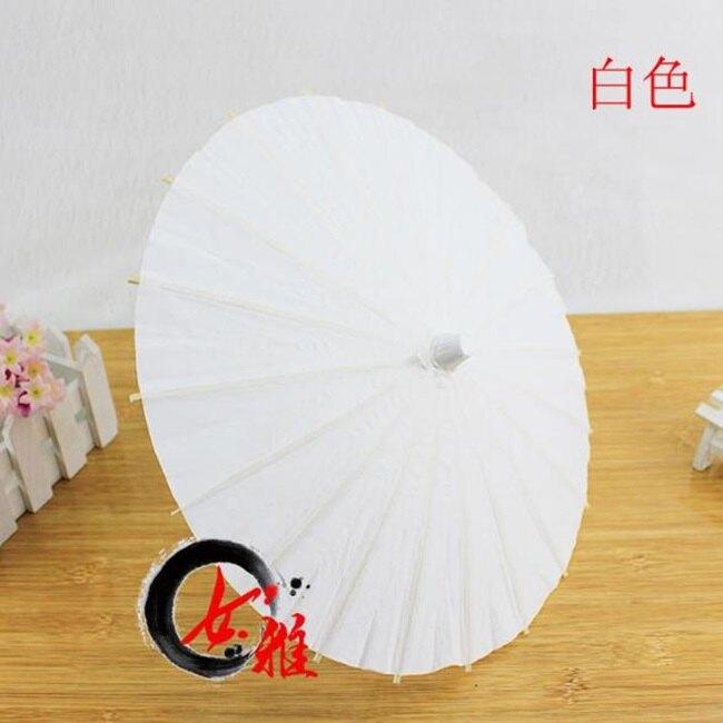 16吋 空白紙傘 紙傘 空白傘 (40cm/大號) 彩繪傘 傘 表演傘 葬禮傘 畫畫傘 手工傘【塔克玩具】
