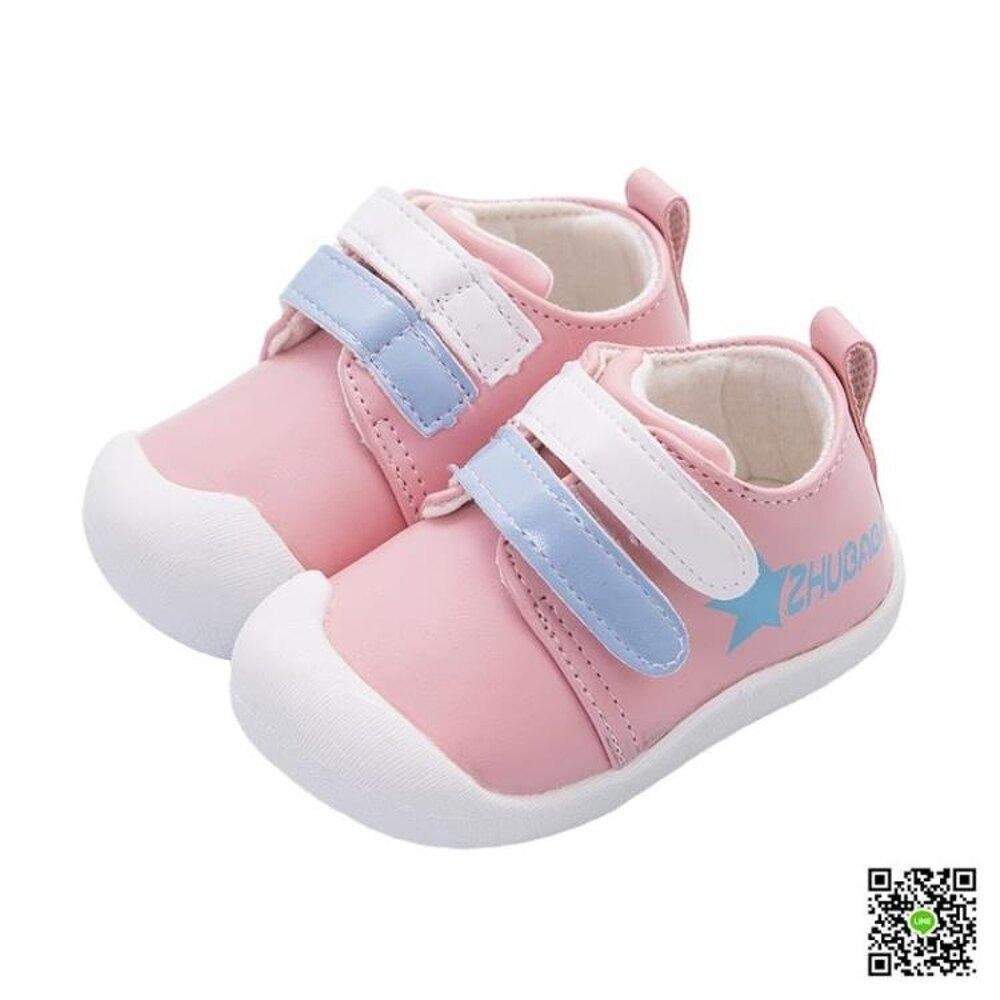 學步鞋 寶寶學步鞋0-1-2-3歲鞋女寶寶男童嬰兒鞋秋冬軟底防滑防水機能鞋 女神節樂購