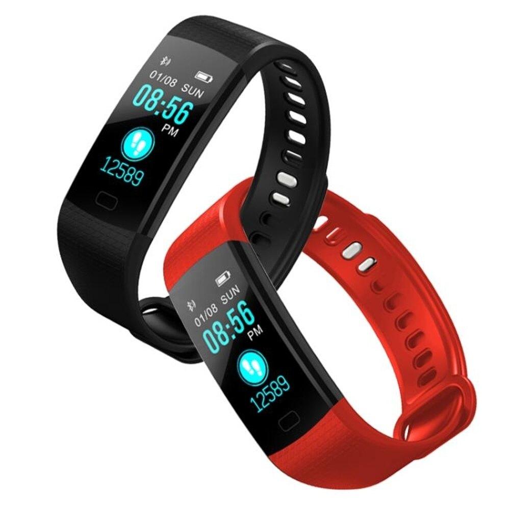 智慧運動手環防水多功能計步器彩屏男士健康手錶女   全館八五折