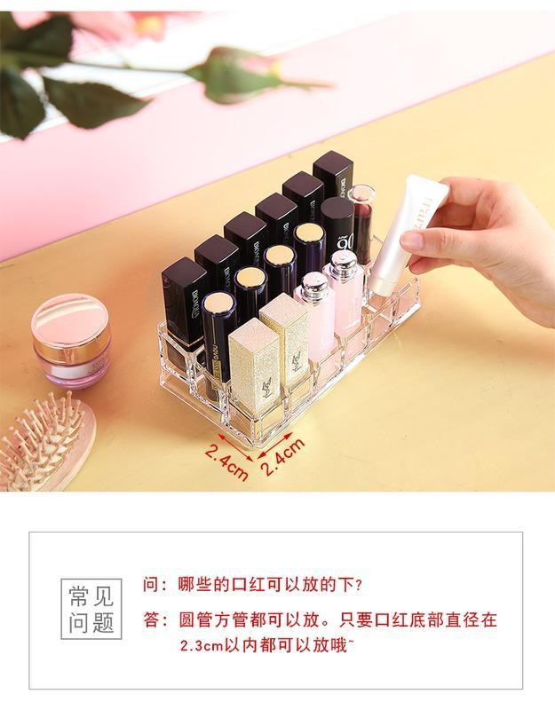 【八八八】e網購~【18格化妝品口紅收納盒LA397】NO135韓式透明化妝品收納盒桌面整理盒化妝盒首飾口紅收納盒