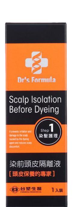 台塑生醫 恆采染前頭皮隔離液 20ml  Dr's Formula【購購購】