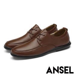 【Ansel】真皮經典百搭時尚繫帶雅仕休閒鞋 棕
