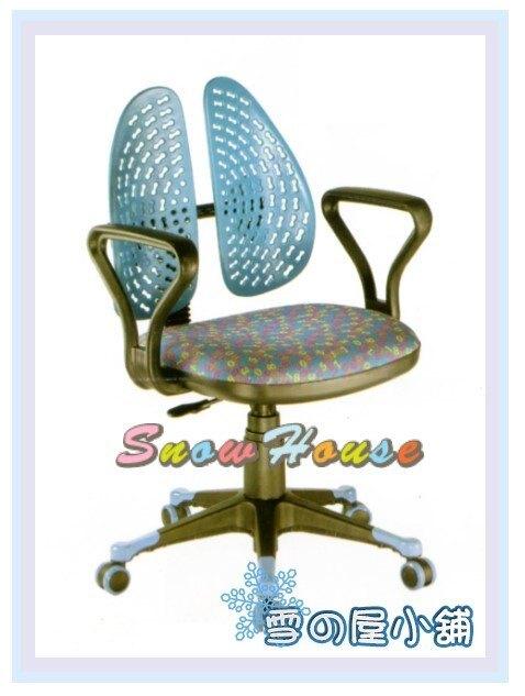 ╭☆雪之屋居家生活館☆╯R122-04  WR-904G兒童椅(數字藍)/造型椅/書桌椅/辦公椅/會客椅/櫃檯椅/休閒椅
