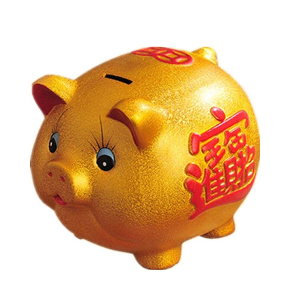 擺件 陶瓷金豬存錢罐儲蓄罐儲錢罐超大號成人創意兒童只進不出女孩男孩 女神節樂購