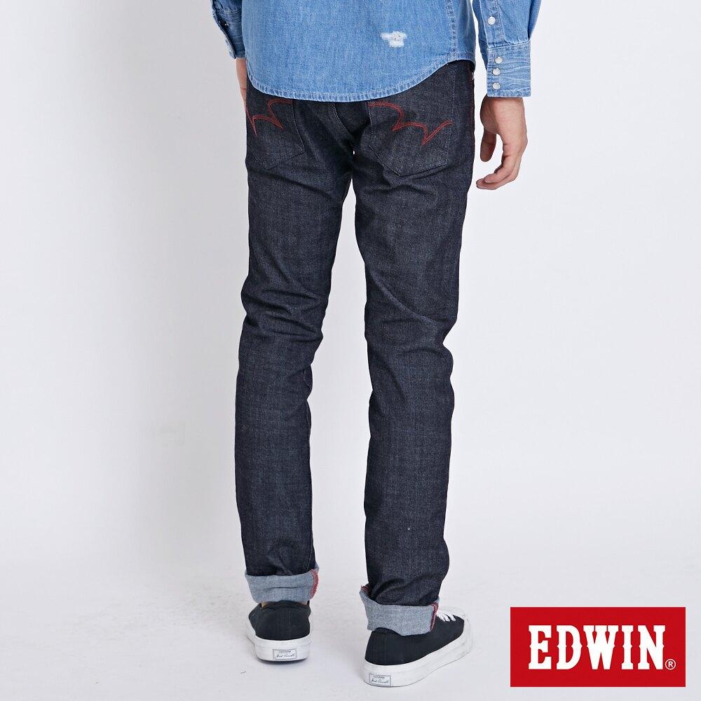 EDWIN EDGE LINE 大尺碼 基本鏡射袋花 窄直筒牛仔褲-男款 原藍色 SLIM