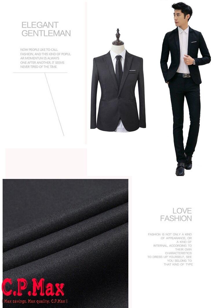 CPMAX 整套西裝 台灣監製 進口西裝布 整套西裝 男西裝 韓版西裝 修身西裝 西裝外套 男西裝外套 正式西裝 休閒西裝 【MS01】