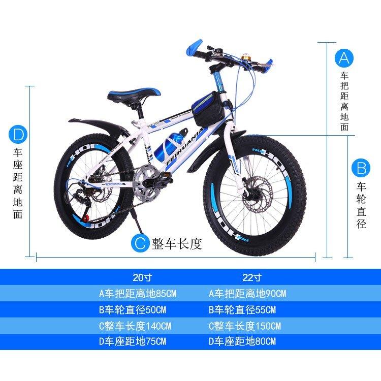 兒童自行車6-7-8-9-10-11-12歲15童車男孩20寸山地變速小學生單車ATF