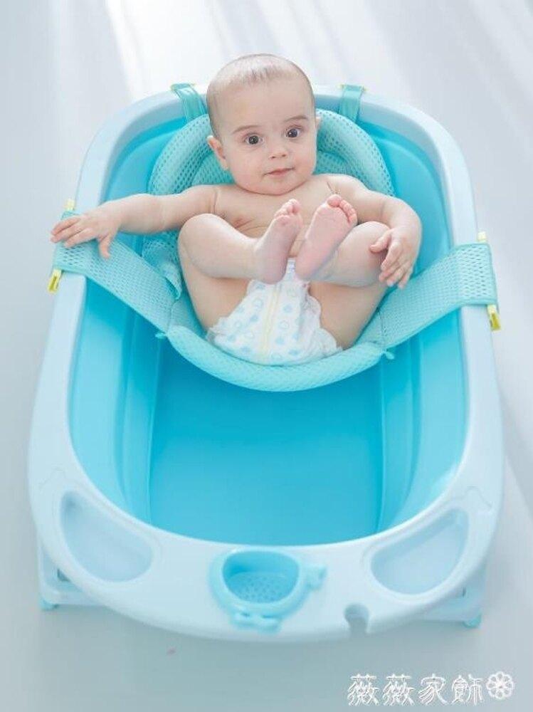 摺疊浴盆 嬰兒折疊浴盆寶寶洗澡盆小孩兒童沐浴桶大號可坐躺通用新生兒用品 MKS薇薇家飾