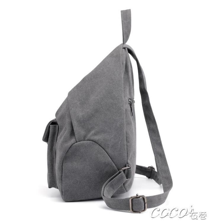 後背包 韓版時尚小背包女包休閒復古後背包學生旅行簡約小包輕便百搭背包
