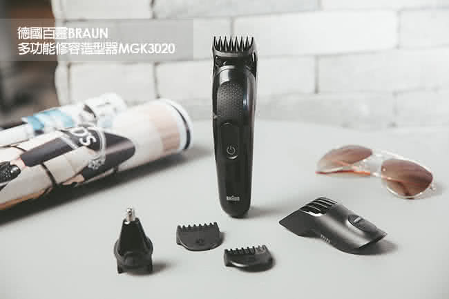 BRAUN 百靈 多功能修容造型器 MGK3020