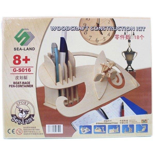 DIY木質拼圖模型 G-S016 皮筏艇筆筒/一個入(促49) 中2片入 木製模型 四聯組合式拼圖 3D立體拼圖-鑫