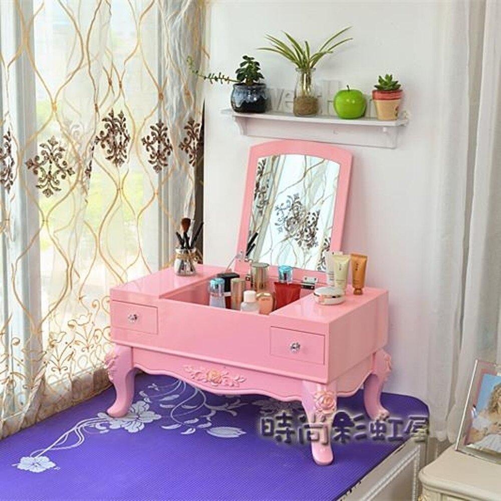 梳妝台臥室簡約現代經濟型歐式多功能公主化妝桌子小戶型迷你飄窗MBS「時尚彩虹屋」