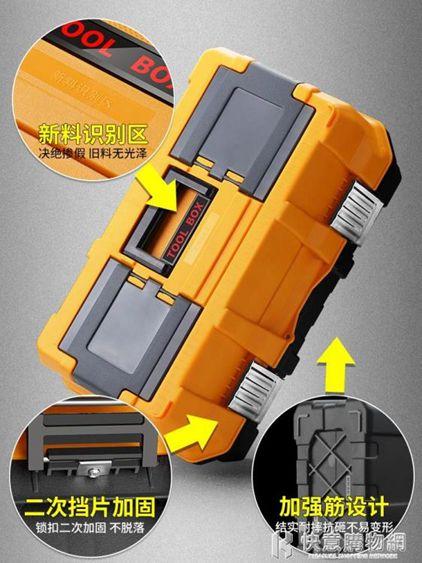 三層摺疊五金塑料工具箱多功能手提式維修工具盒大號家用收納電工NMS