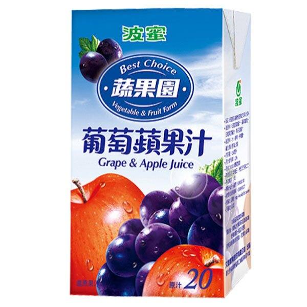 波蜜蔬果園葡萄蘋果綜合果汁飲料250ml(24入)x3箱【康鄰超市】