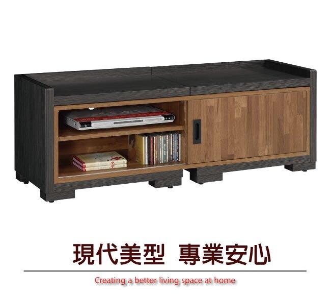 【綠家居】斯特可 時尚4尺木紋伸縮電視櫃/視聽櫃(可伸縮機能設計)