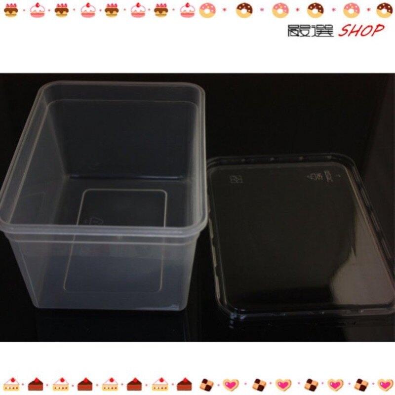 【嚴選SHOP】5入 台灣製 1000cc餅乾盒 PP底+PET蓋 塑膠盒 密封盒 保鮮盒 包裝盒 冰淇淋盒【S016】
