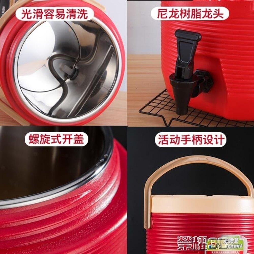 免運 奶茶桶 大容量奶茶桶保溫桶商用豆漿桶冷熱保溫茶水桶咖啡果汁開水涼茶桶