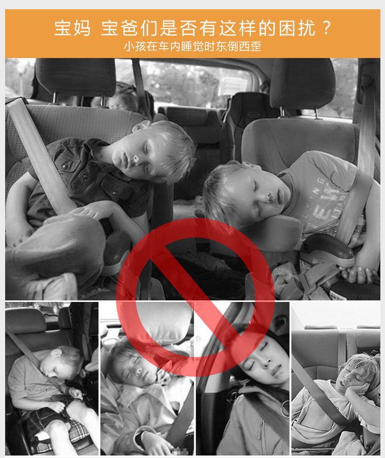 車用可調式頭靠枕 睡覺神器 車上睡覺枕頭 皮革側靠枕支撐器 兩側舒適頭靠 頸枕 調整型靠頭 支撐頭靠枕 【Z90108】
