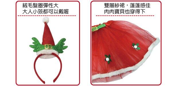 鹿角聖誕帽紗裙2件套,聖誕節/髮箍/髮圈/蓬蓬裙/化妝舞會/派對道具/聖誕裙/舞蹈表演/攝影/精靈,X射線【X416668】