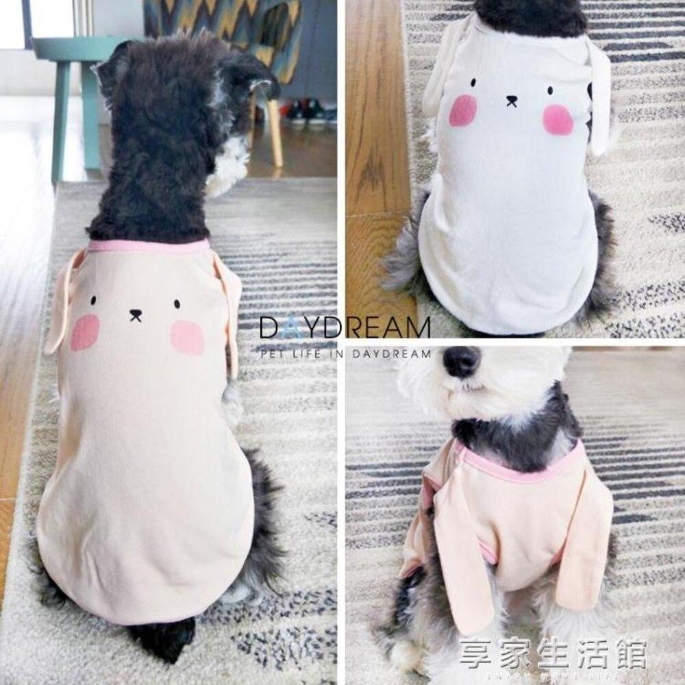 狗衣服春裝貓咪可愛兔兔公主裝泰迪春夏薄款純棉背心寵物衣服   全館八五折