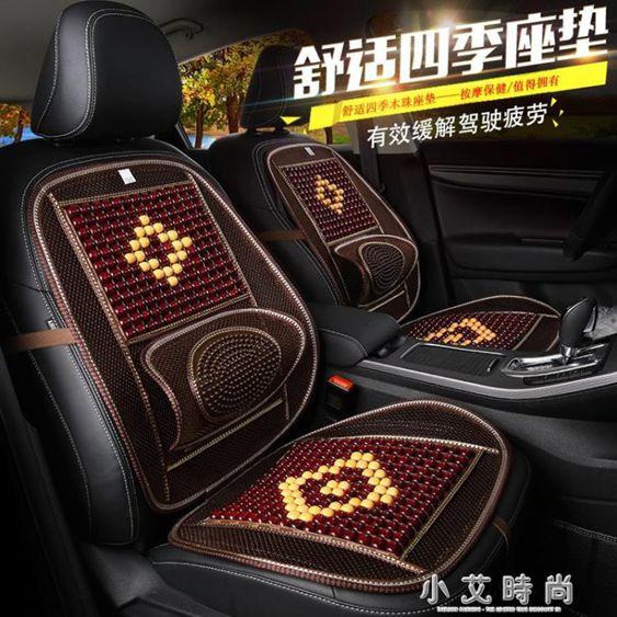 車用木珠汽車坐墊單片汽車護腰部靠墊坐墊一體客貨車單座墊子.