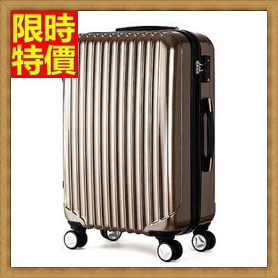 行李箱 拉桿箱 旅行箱-20吋金屬拉絲紋高尚品味男女登機箱4色69p17【獨家進口】【米蘭精品】