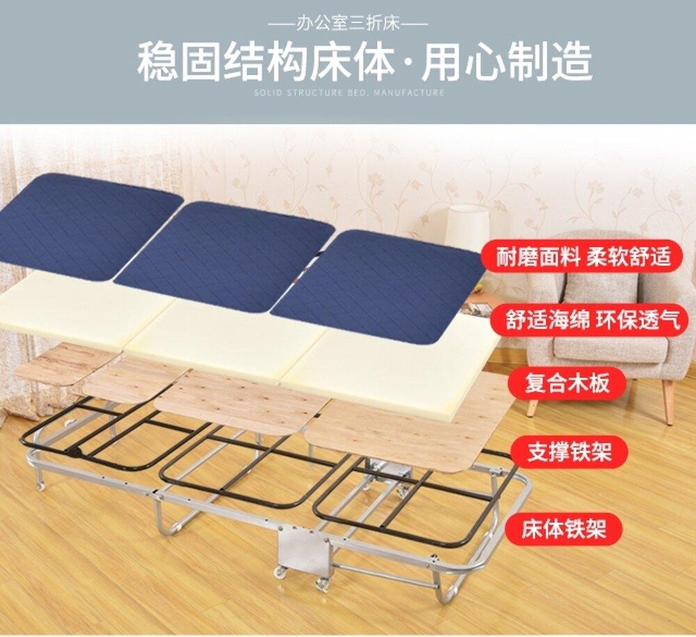辦公室摺疊床單人床家用午休床午睡床成人陪護床簡易床硬板三折床 ATF 名購居家 雙12購物節