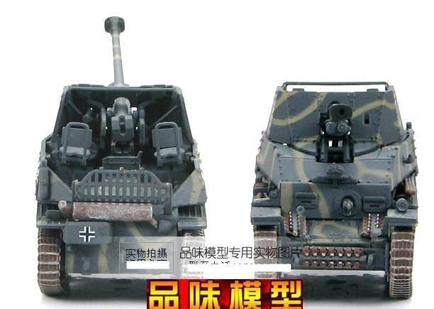 172 德國黃鼠狼III型反坦克炮 1入