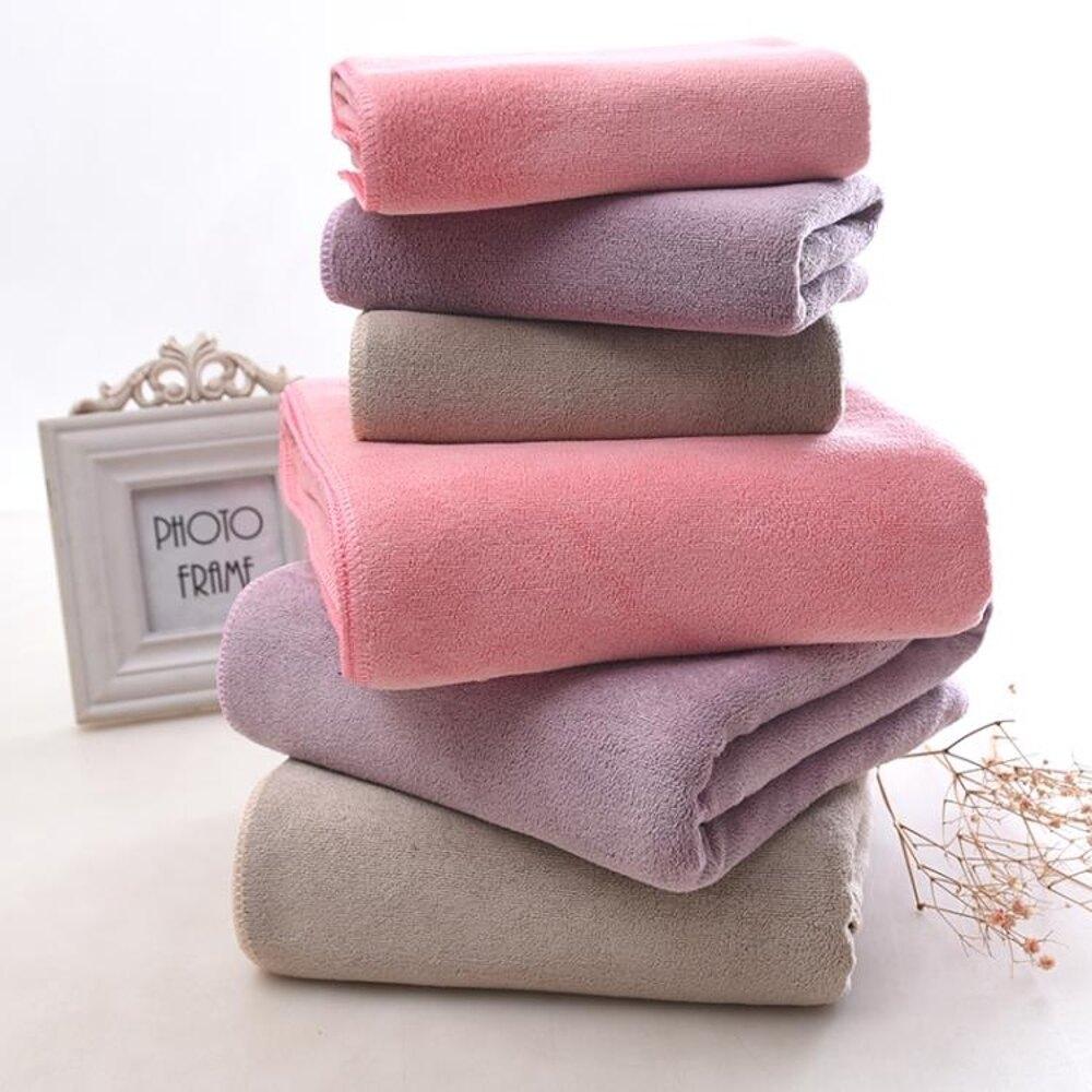 超細纖維毛巾家用成人納米超強吸水柔軟速干浴巾組合公司福利禮品 【PINK Q】