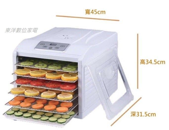 ****東洋數位家電***** Dennys微電腦定時多段溫控蔬果烘乾機 DF-6090S 乾燥機