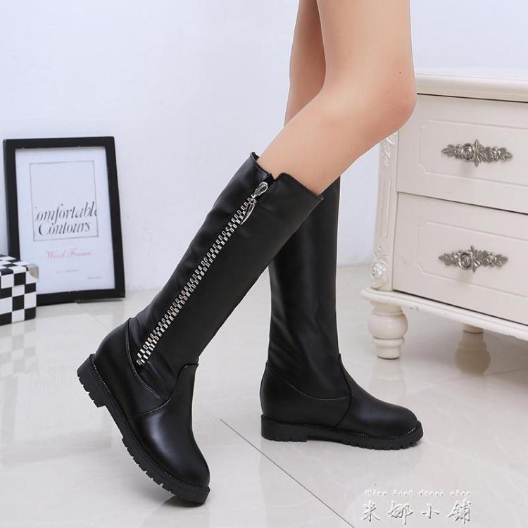 冬季平底低跟馬丁靴水鑽英倫女靴子中筒靴防滑高筒騎士靴