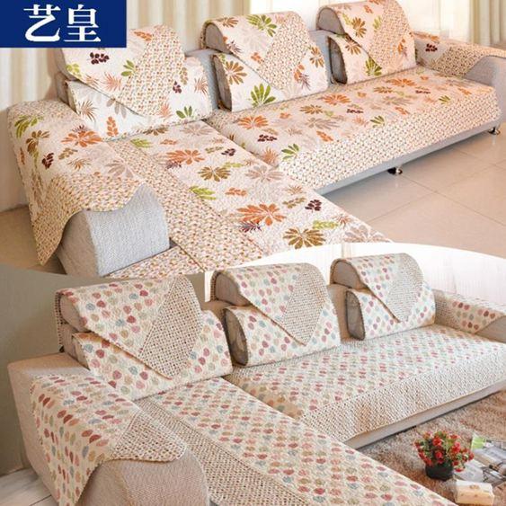 沙發套 沙發墊四季布藝防滑歐式簡約現代沙發套全包萬能套巾罩通用坐墊子110*240林之舍家居