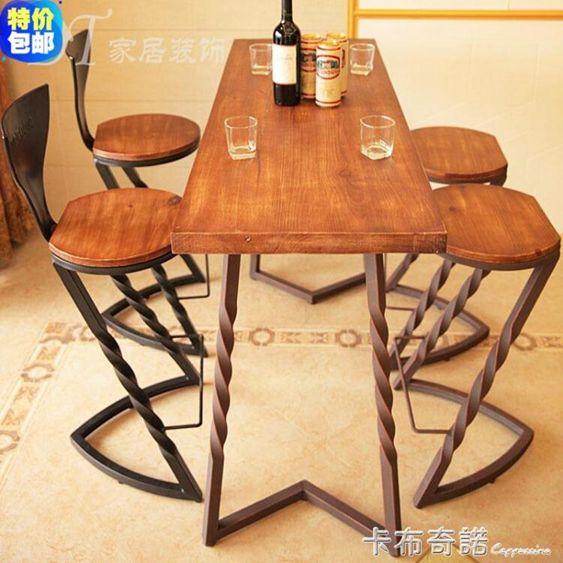 吧臺桌家用靠牆吧臺桌實木高腳椅水吧長條桌美式客廳咖啡店餐桌