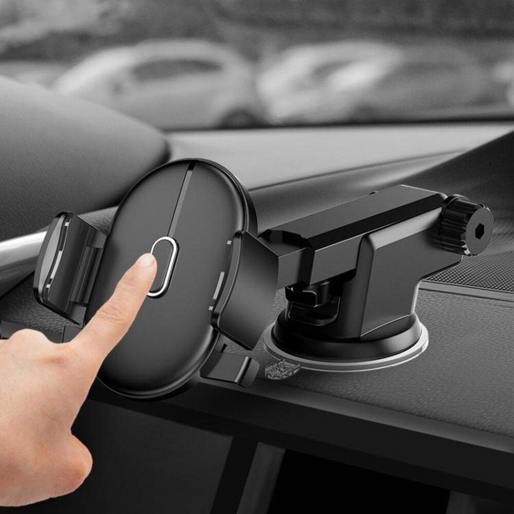 車載手機架 屏固車載手機支架吸盤式汽車內車用導航車上出風口卡扣支撐多功能  寶貝計畫