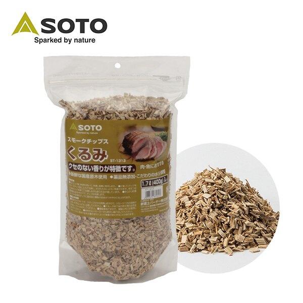 煙燻材/煙燻木片/核桃煙燻 SOTO 核桃煙燻木片(大)ST-1313
