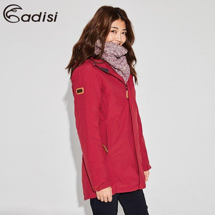 ADISI 女防水透氣長版羽絨保暖連帽外套 AJ1721019 多色