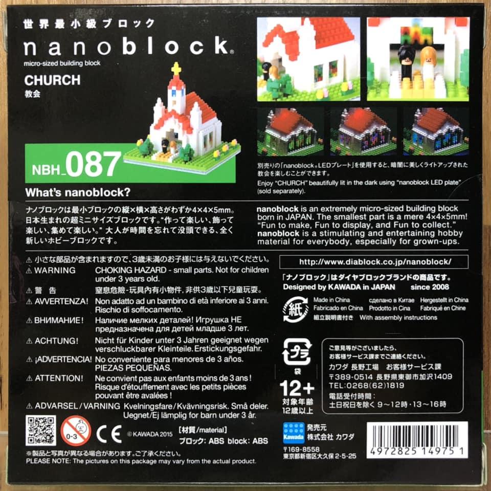 ☆勳寶玩具舖【現貨】日本河田積木 nanoblock NBH_087 教會 教堂 Church