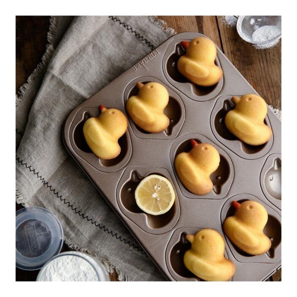 9連小鴨子貓爪不粘蛋糕模具烘焙面包模烘培連模不沾工具     全館八五折